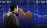 Asya hisse senetleri 'ticaret belirsizliğiyle' karışık seyretti