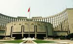 Çin Merkez Bankası altın rezervlerini yaklaşık 100 ton artırdı