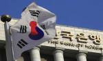 Güney Kore Merkez Bankası, faiz oranını değiştirmedi
