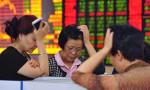 Asya borsaları haftaya düşüşle başladı