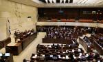 İsrail'de Meclis Başkanı, yolsuzluk komisyonu oylamasını iptal etti