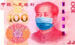 Çin'in ekonomisi bu çeyrekte % 6 küçülecek