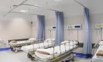 Sağlık Bakanlığı'ndan hastaneler için önemli karar