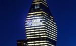 QNB Finansbank salgın karşı sıkı önlemler aldı