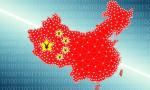 Çin'de blockchain seferberliği