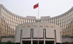 Çin Merkez Bankası: Faiz indirimi yok