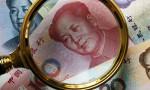 Çin'de yabancı sermaye yüzde 11.8 arttı