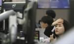 ADB: Asya, 2020'de zayıf büyüme yaşayacak