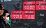 Asya borsaları ABD-Çin gerilimi ile geriledi