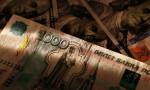 Rus ekonomisi 2020'de yüzde 3,1 daraldı
