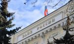 Rus bankalarının karında rekor düşüş