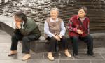 Çin'de emeklilik yaşı yükseliyor