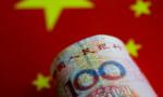 Çin'de açığa satış için alınan krediler rekor düzeye yakın