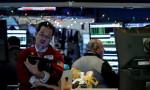 New York borsası Fed kararının ardından düşüşle kapandı