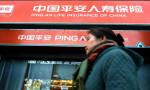 Yatırımcılar Çin'in sigorta devini terk etti