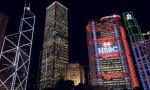 HSBC'nin varlık yönetimi biriminden fintek hamlesi