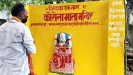 Hindistan pandemide 'Korona Tanrıçası'na emanet