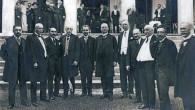 Lozan Antlaşması'nın 98. yılı