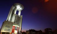 MHP için son karar Anayasa Mahkemesi'nin!