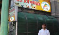 Yoga Academy Seul açıldı