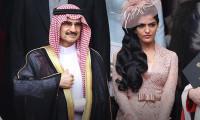 İşte tutuklanan Suudi prensin dudak uçuklatan serveti!