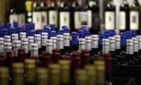 İçkiden ölenlerin cenazesinde yine aynı içkiyi verdiler: 12 ölü