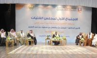 Suudi Arabistan'da kadınsız 'Kadınlar Konseyi'