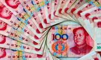 Para piyasası fonlarının en büyüğü artık Çinli