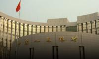 Çin MB yuanı kontrol etme şeklini değiştirdi