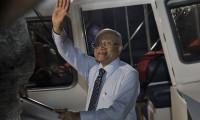 Maldivler'de hapisteki eski devlet başkanı Gayyum serbest bırakıldı