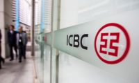 Çin bankalarının karları tahminleri karşıladı