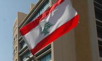 Lübnan İsrail'in hava sahası ihlalini BM'ye taşıyor