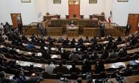 İran meclisinde toplu istifa