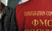 İş kurma vaadiyle para kaptıran Türk sınır dışı edildi
