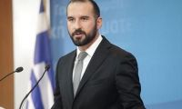 Yunanistan'dan bayrak krizine ilişkin ılımlı açıklama