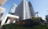 Japon bankaları İran'dan çıkıyor