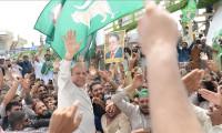 Pakistan eski başbakanına şartlı tahliye
