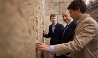 Netanyahu ailesi yine skandalla gündemde!