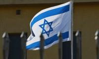 Bahreyn'deki güvenlik zirvesine İsrail de katılacak