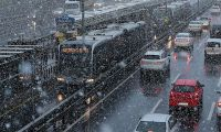 Meteoroloji'den Kandilli'ye tepki: Bilimsel bir yaklaşım değil
