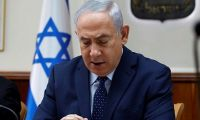 'Netanyahu karşıtı' 100 kişi Likud Partisinden ihraç edildi