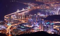 2032 Olimpiyatları için aday şehir Seul