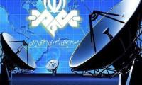 İran televizyonu, kadın hakemin yönettiği maçı yayından kaldırdı