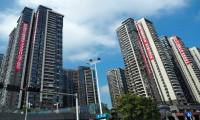 Çin'in en büyük inşaat şirketi fiyatlarını yüzde 10 indirdi