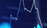 Merkez Bankası: Yıllık enflasyonda yavaşlama devam ediyor