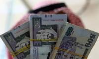 Suudi Arabistan Merkez Bankası, faiz oranını 25 baz puan indirdi