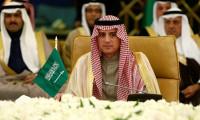 S.Arabistan: Aramco saldırısına yanıt için tüm seçenekler masada