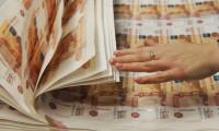 Bütçe, 2019'da 123,7 milyar TL açık verdi