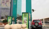 Türkiye Finans'ın sahibi Suudi bankadan stratejik adım