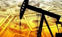 """S&P: Körfez bankaları için """"yeni bir dönem başlıyor"""""""